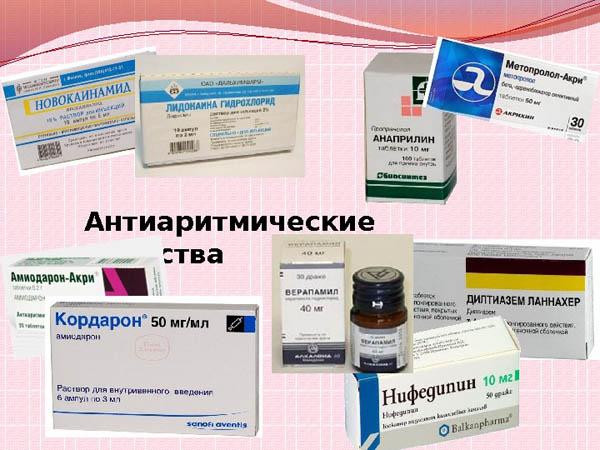 антиаритмические препараты при брадикардии и гипертонии