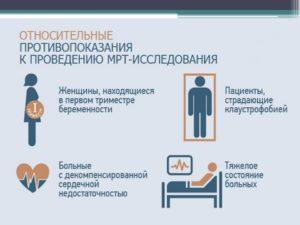 kompyuternaya-tomografiya