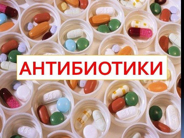 Антибиотики. Что вы о них знаете?